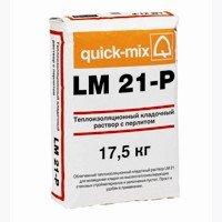 Теплоизоляционный раствор с перлитом Quick-Mix LM 21-P в Тамбове